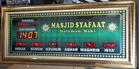 Jadwal Solat Masjid harga jam digital masjid jadwal waktu sholat digital abadi