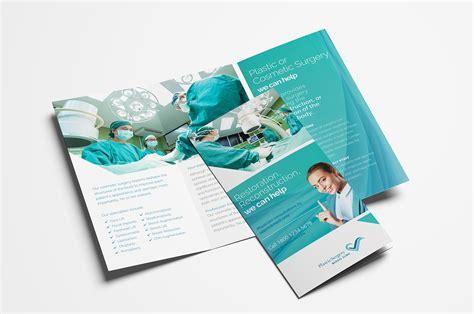 Hospital Trifold Brochure Template In Psd Ai Vector Brandpacks Pocket Brochure Template