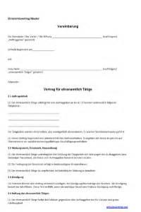 Bezahltes Praktikum Vertrag Vorlage Arbeitsrecht Muster Arbeitsvertrag Arbeitsrecht 2017