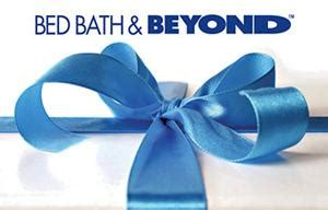 bed bath and beyond e gift card contest 100 bed bath beyond e gift card sweepstakes