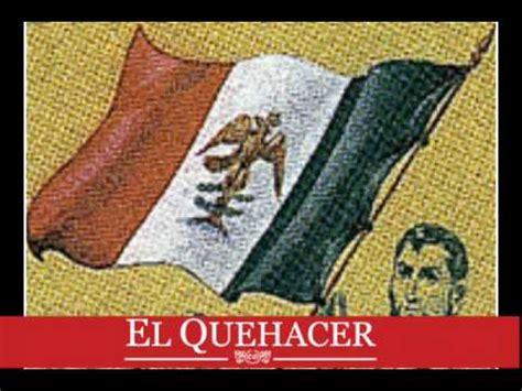 24 de febrero da de la bandera mexicana kinder pinterest 24 de febrero d 237 a de la bandera youtube
