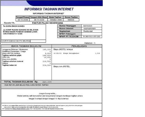 Contoh Invoice Penagihan Pembayaran by Rancangan Database Untuk Invoice Telkom Nizomi S