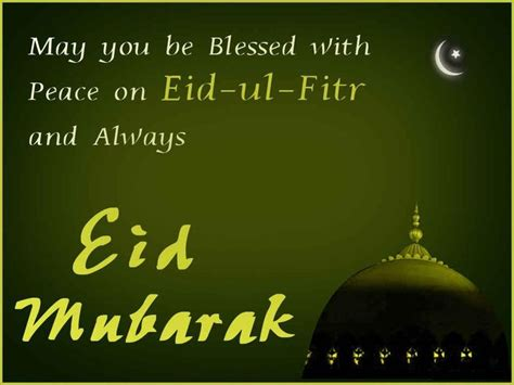 eid mubarak sms messages wallpaper quotes and greetings