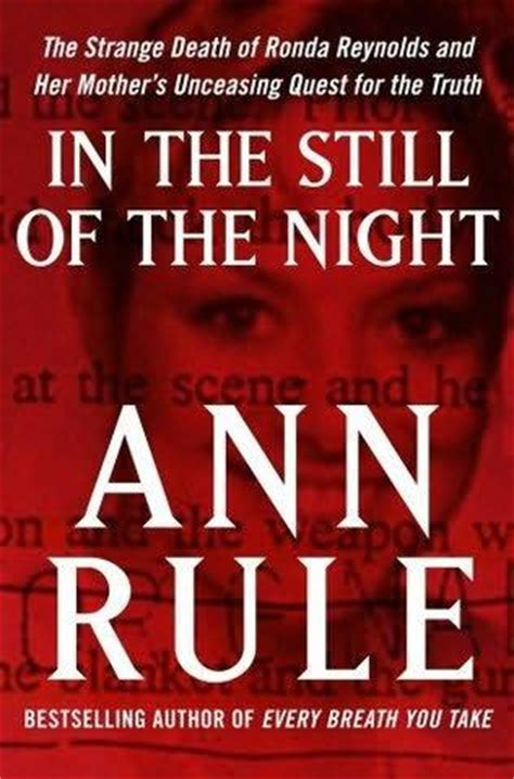 the strange death of книга in the still of the night the strange death of ronda reynolds and her mother s unceasing