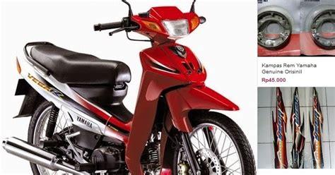 Sparepart Honda Vs Yamaha daftar harga sparepart yamaha r lama 105cc