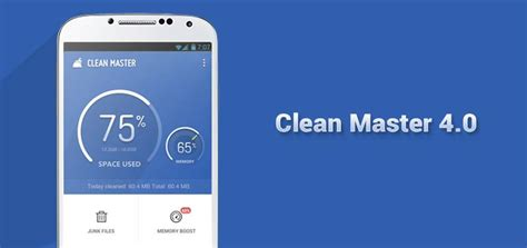 clean master antivirus for androids clean master app for android securityantivirus org