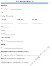 Staff Appraisals Template sle staff appraisal template sle forms