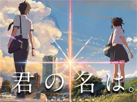 anime kimi no nawa episode 1 kimi no na wa your name sub