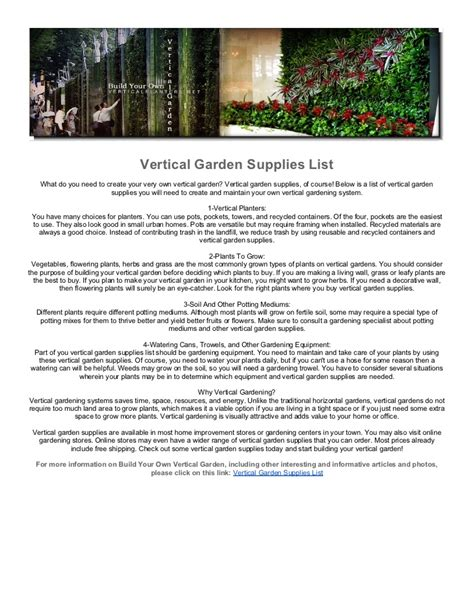 vertical garden supplies list