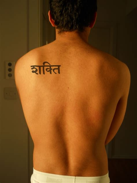 sanskrit tattoos designs ideas and meaning tattoos for you sanskrit tattoos designs ideas and meaning tattoos for you