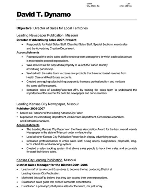 career resume template career resume consulting resume sles