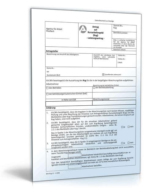 Bewerbung Anschreiben Vorlage Agentur Für Arbeit Antrag Kurzarbeitergeld Formular Zum