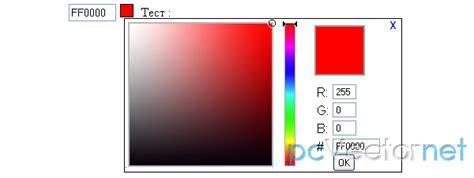 spectrum color picker spectrum â colorpicker ð ñ ð ð ñ ñ ð ðµñ ð 187 ð ðºñ ð ð ñ ñ ð ð ñ ñ ð ð ñ ð ð
