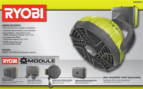 Ryobi Garage Fan Accessory Gdm421 The Home Depot