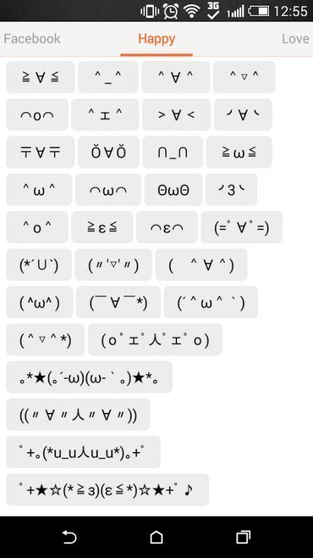 emoji text cat emoji text bravebtr