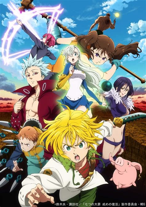 Anime This Season by The Seven Deadly Sins Releases New Season 2 Trailer