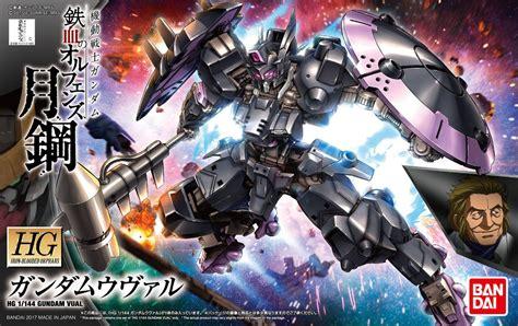 Bandai Gundam 1 144 Hg Gundam Vual Gundam Vual Hg 1 144