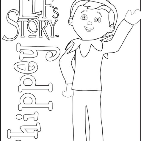 nfl christmas coloring pages elf on a shelf coloring pages free coloring page