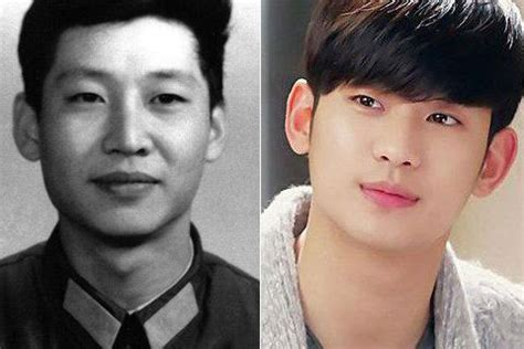 kim soo hyun wife photo peng liyuan xi looked like do min joon when young