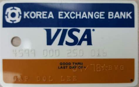 Mba Tn Visa by Hooc
