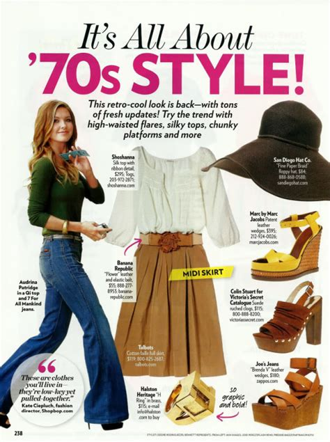 70s Style by 70s Clothing