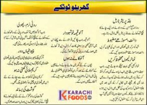 body building kay tariqay in urdu language picture 1