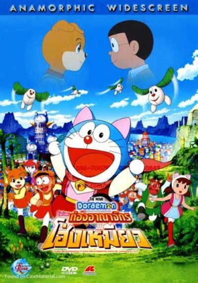 doraemon film in hindi doraemon nobita no wan nyan jikuden 2004 in hindi full