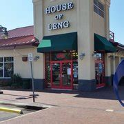 house of leng charlotte nc house of leng 44 photos 75 reviews chinese 8933 j m keynes dr university city