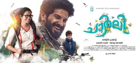 jumanji movie in tamil free download 100 jumanji 2 tamil dubbed movie wrong turn 2 dead