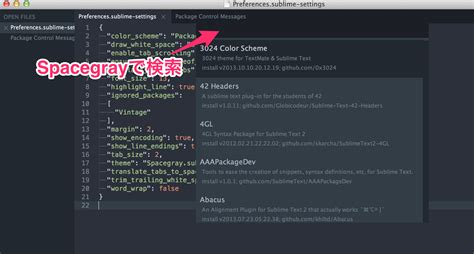spacegray theme sublime text 3 sublime textを使うなら テーマはspacegrayで決まりですよ mah365
