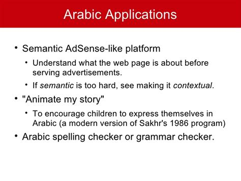 adsense eligibility checker themes for graduation projects 2010