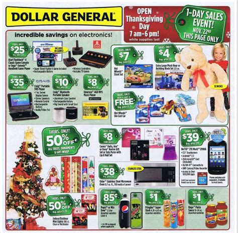 m dollar general black friday black friday ads 2012 archives money saving 174