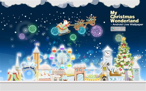 my christmas wonderland desktop wallpaper iphone ipad