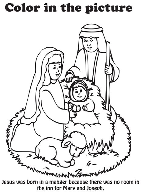 printable coloring pages nativity free nativity coloring pages printable coloring home