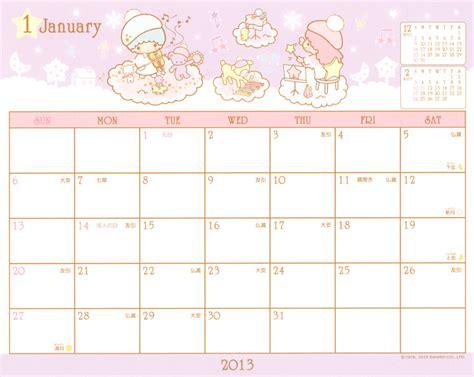 Calendario Kawaii Kawaii Moroll Sanrio January 2013 Calendar