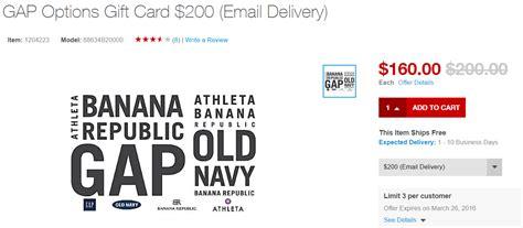 Gap Gift Cards - 20 off gap gift cards old navy banana republic gap