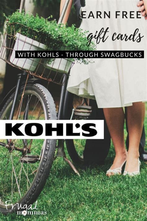 Earn Points For Gift Cards - kohls savings earn gift card points with swagbucks