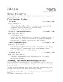 Resume Exles Awards Recognition Resume Free Excel Templates