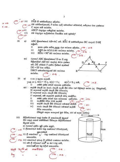 Mathematics Grade 11 Past Papers Researchmethods Web Fc2 Com