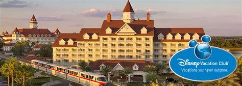 the disney vacation club dvc resorts at walt disney world disney vacation club resorts more disney store