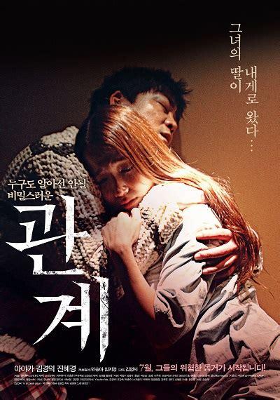 nonton film sedih korea nonton haru 2014 nonton movie semi