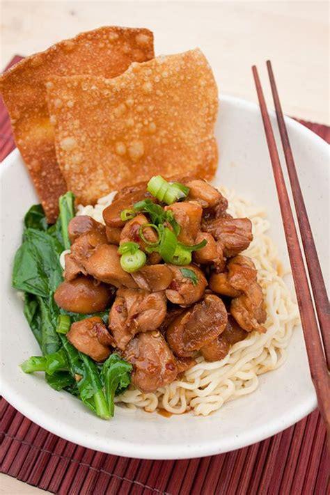 mie ayam jamur mushroom chicken noodle indonesian food mie ayam jamur indonesian chicken mushroom noodle via