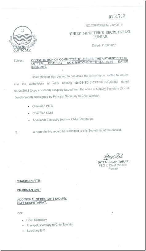cover letter for government in pakistan subscribe shahbaz sharif unsubscribe pti letter was
