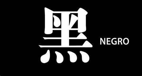 chino color los colores blanco ç b 225 i y negro é hä i en la lengua
