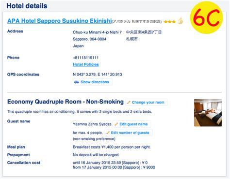 contoh surat bahasa inggris pemesanan kamar hotel 28 images contoh