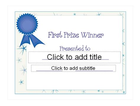 1st place certificate template free place award template place award