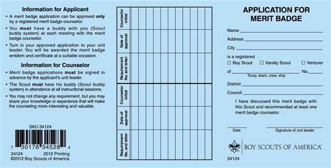 merit badge award card template new procedure for merit badge blue cards greater ta