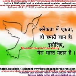 Swachh bharat essay in gujarati writing service
