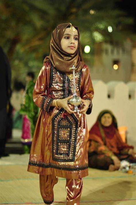 balochi pic beautiful balochi dress and dp for girls suit 20