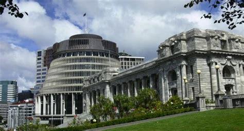 hi tech news new zealand house of representatives